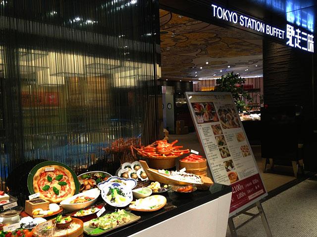 Tokyo Station Buffet