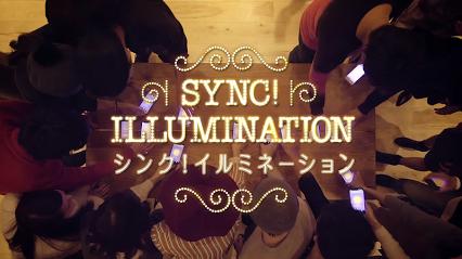 Sync ! Illumination