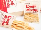 6 ขนมอร่อยถูกใจคนรับ ของฝากจากฮอกไกโด