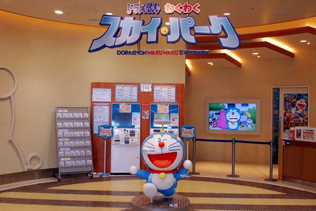 Doraemon-shi-chitose