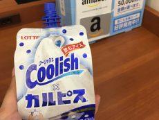 เมื่อไหร่จะมีในไทย? 9 ไอศครีมแสนอร่อย จาก เซเว่นญี่ปุ่น