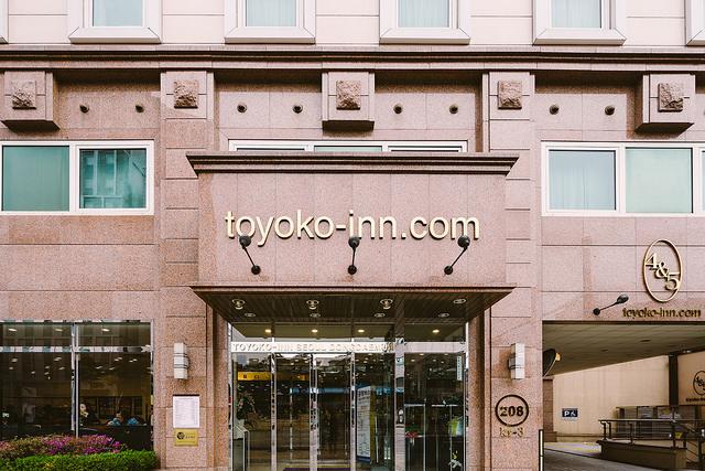 หัองพักดีมีอยู่จริงที่ Toyoko Inn โรงแรมราคาประหยัด หลับสบาย