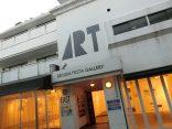 เสพย์งานศิลป์อย่างเด็กอาร์ตที่ 5 แกลอรี่ใน Harajukuのサムネイル