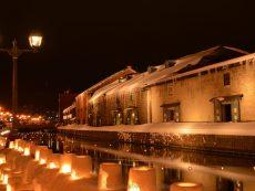 เทศกาลฤดูหนาวสุดโรแมนติกแห่งเมือง โอตารุ