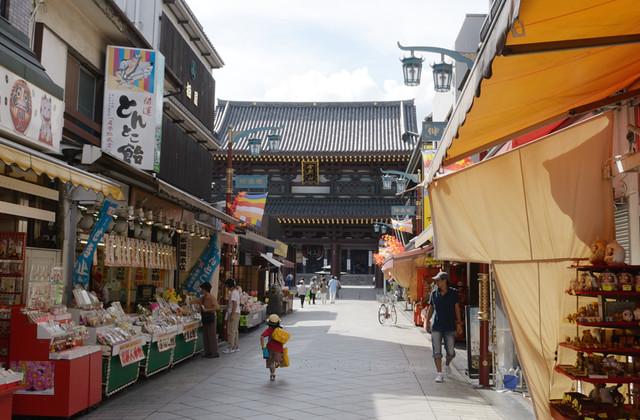 Kawasaki-daishi