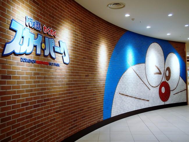 Doraemon wakuwaku sky park cafe