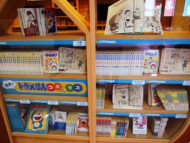 Doraemon Library