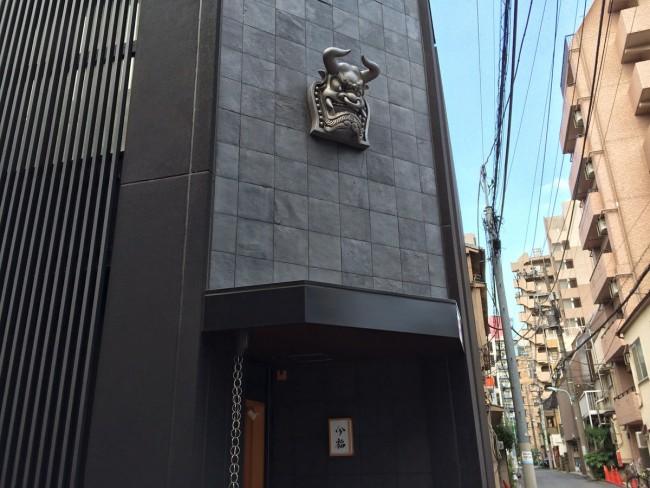 Imafuku