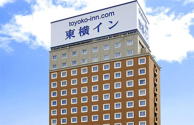 holtel Toyoko