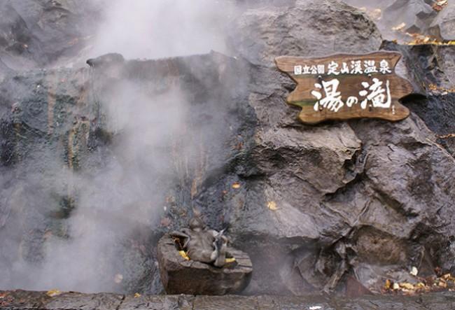 onsen_hokkaido