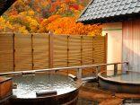 Noboribetsu 3 ออนเซ็น กลางแจ้ง วิวหิมะ ณ ฮอกไกโดのサムネイル