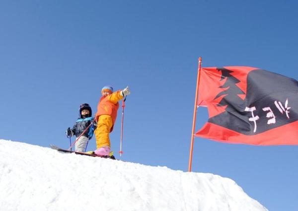 Ski resort Hokkaido