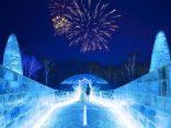 งานแต่งงานสุดโรแมนติกที่โบสถ์น้ำแข็งแห่ง Hoshino Resort Tomamuのサムネイル