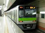 หนทางสุดประหยัดเดินทางด้วย รถไฟใต้ดินโตเกียวのサムネイル