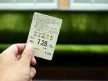 ขึ้น รถไฟใต้ดินโอซาก้า ไม่อั้นด้วยบัตร Enjoy Eco Cardのサムネイル