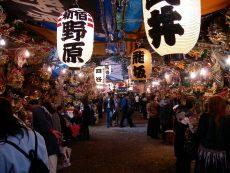 5 สถานที่สุดฮิป! 1 day trip ที่ ชินจูกุ