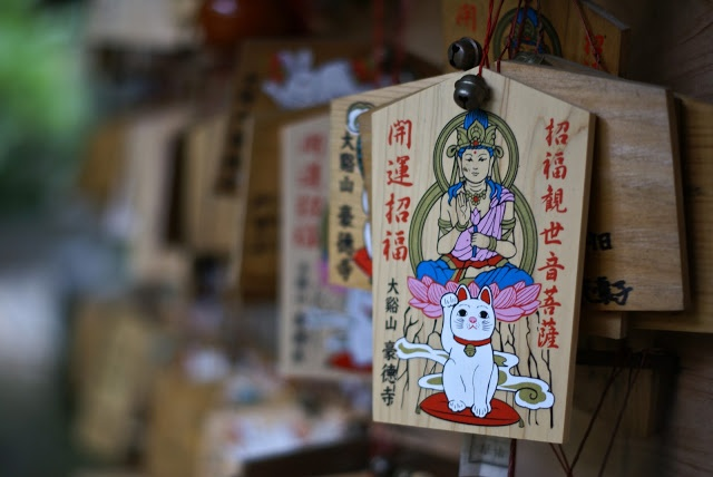 Manekineko Temple