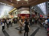 Osu Nagoya แหล่งช้อปกว่า 400 ร้านค้า เปิดมานานกว่า 400 ปี!