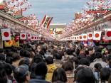 แจกปฏิทินเทศกาล เที่ยวโตเกียว สุดครึกครื้น (ครึ่งปีแรก)のサムネイル