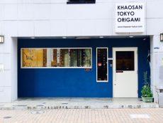 5 ที่พักประหยัดงบจาก Khaosan Hostel ขวัญใจ Backpacker
