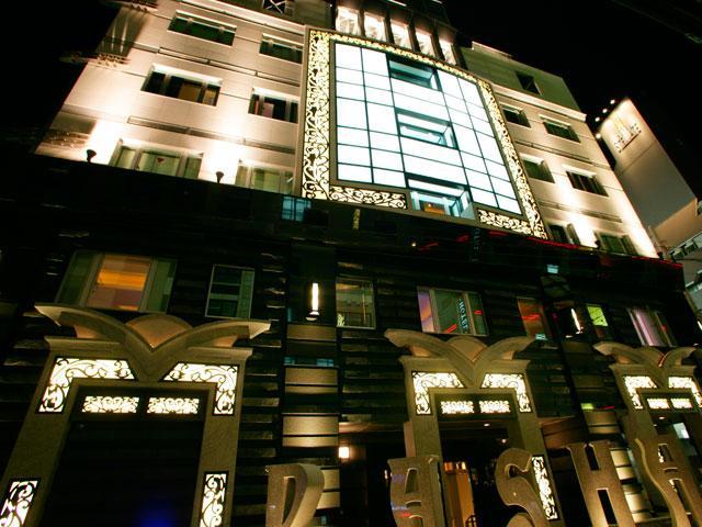 Love hotel Tokyo