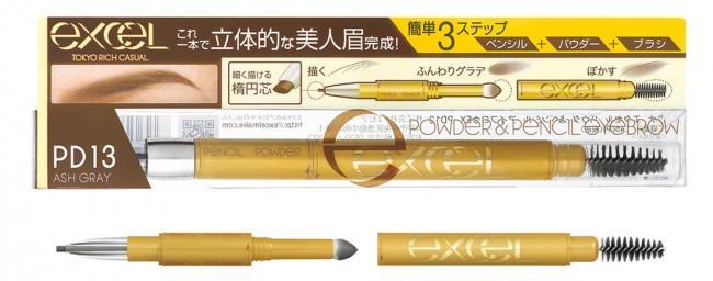 Excel Powder and Pencil Eyebrow EX