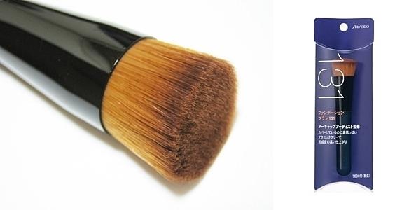 Shiseido Foundation Brush 131