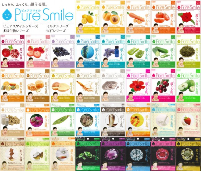 essence mask pure smile