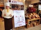 งานนี้มีเฮ !  เปิดแล้ว 'KFC Buffet' ที่โอซาก้าのサムネイル