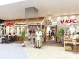 งานนี้มีเฮ !  เปิดแล้ว 'KFC Buffet' ที่โอซาก้า