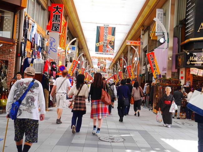 Osu Nagoya