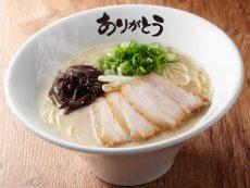 พากิน 'Hakata Ramen' ต้นตำรับ ที่ร้าน Ippudo จังหวัดฟุกุโอกะ