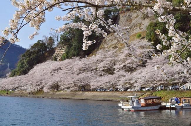 60 Kaizu Osaki