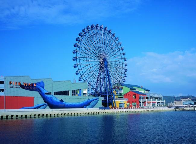 Outlet Fukuoka