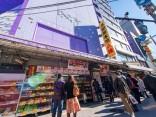 Takeya หรือ ตึกม่วง Ueno มันดีอย่างไร ทำไมใคร ๆ ก็อยากไปのサムネイル