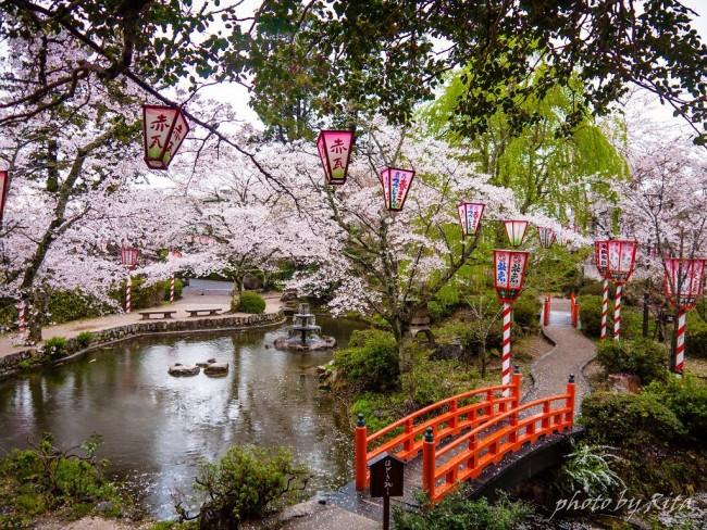 78 utsubuki park