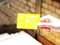 เที่ยวไปให้ทั่วโตเกียวด้วยตั๋ว Tokyo subway สุดคุ้ม !
