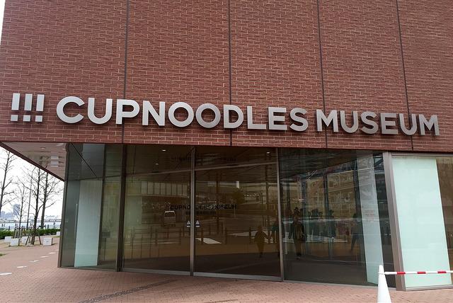 พิพิธภัณฑ์อาหาร