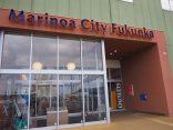 ช้อปปิ้ง ณ Marinoa City Outlet Fukuoka ที่ใหญ่ที่สุดบนเกาะคิวชู