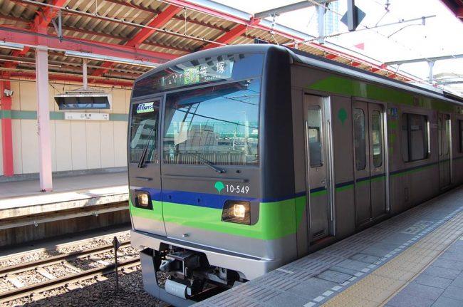 รถไฟฟใต้ดินโตเกียว