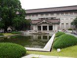สนุกและสร้างสรรค์ 3 พิพิธภัณฑ์สุดอลังที่สวนอุเอโนะのサムネイル