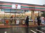 10 ผลิตภัณฑ์จาก เซเว่นญี่ปุ่น ที่คุณจำเป็นต้องใช้のサムネイル