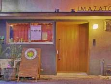9 ที่พักโอซาก้าราคาถูก คัดสรรจาก Guesthouse และ Hostel