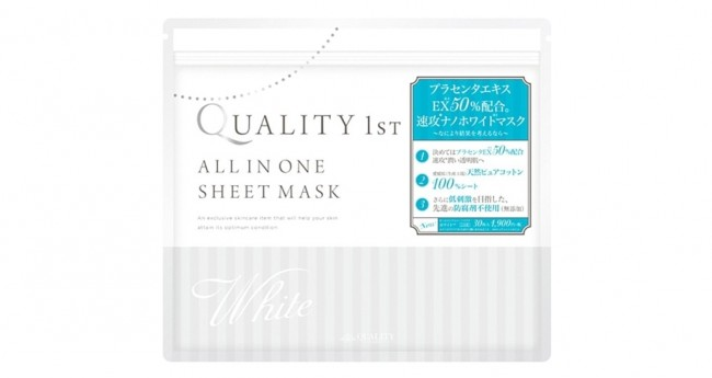 Quality-First-All-in-One-Mask-White-30-Sheets