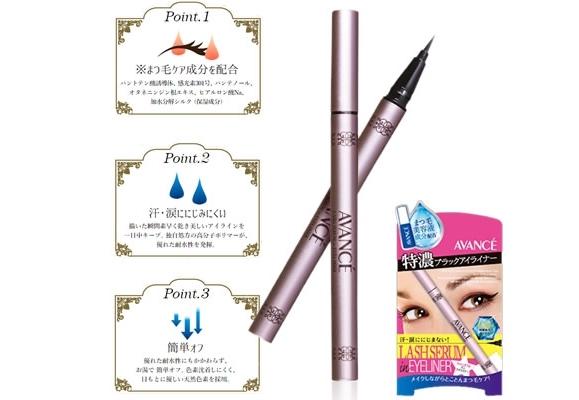 avance serum eyeliner