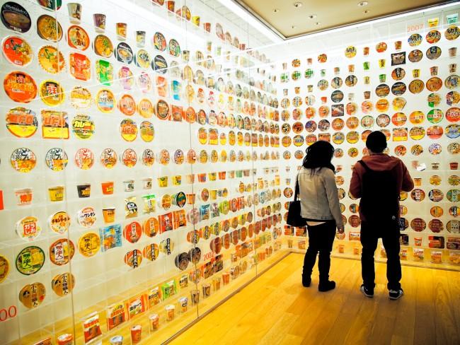 Food Museum