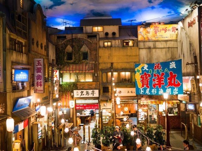 Shin Yokohama Ramen Museum