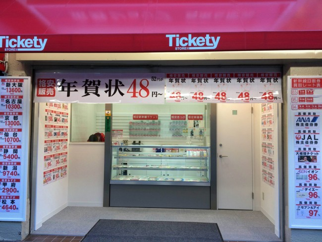 ticket shop