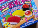 สนุกพร้อมอร่อยกับ ของเล่นญี่ปุ่นกินได้ และพิกัดแหล่งซื้อのサムネイル
