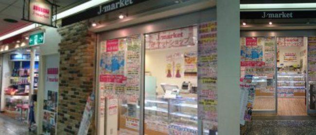 Ticket Shop